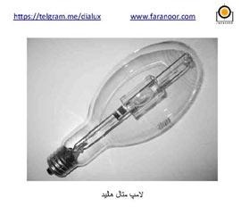 لامپها