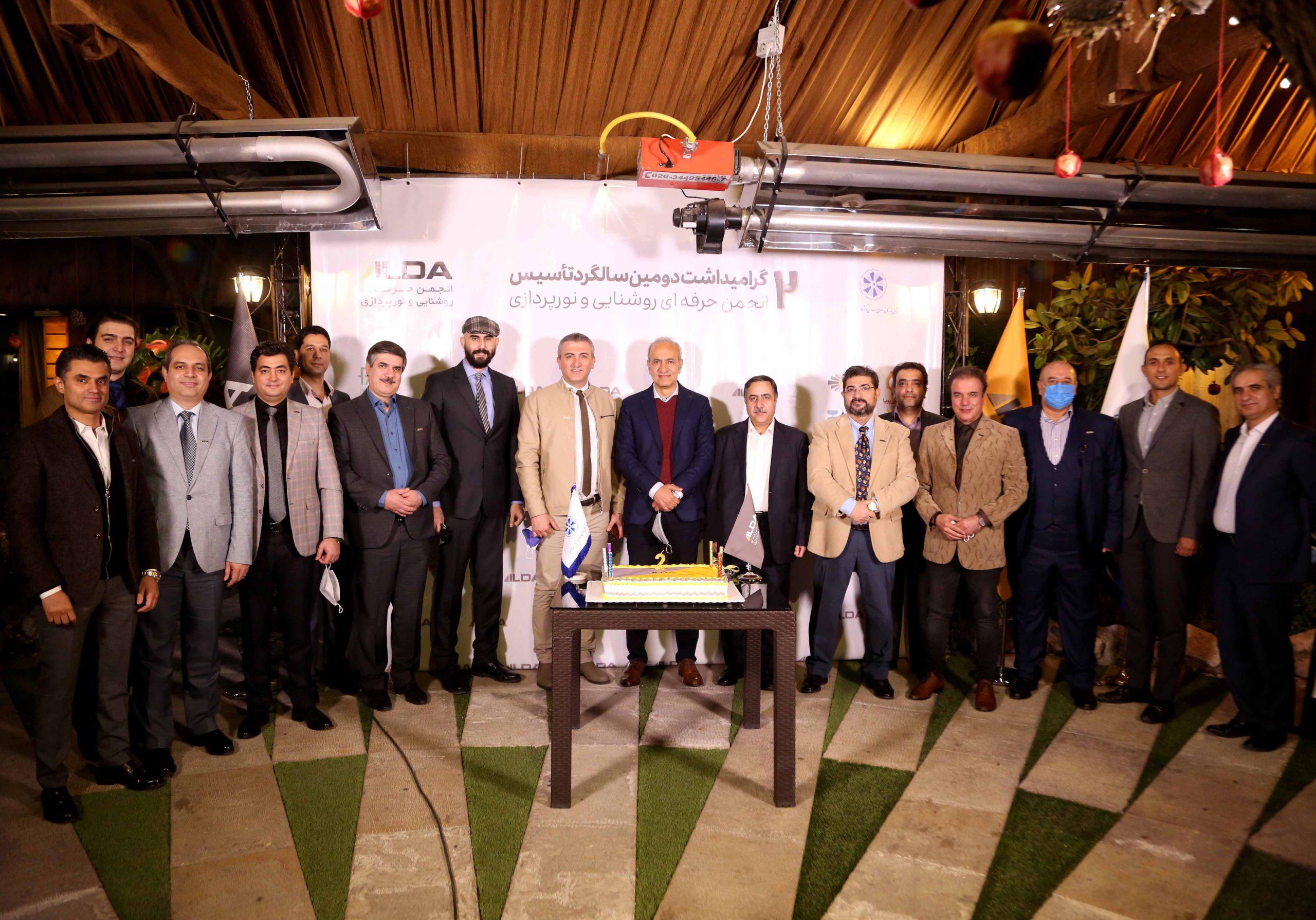 مراسم دومین سالگرد انجمن
